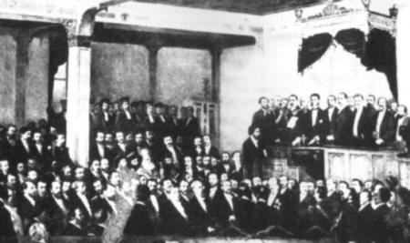 1866 Muzeul Aman