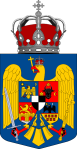Stema Romaniei vultur