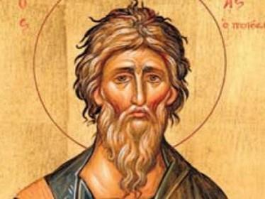 Sfantul Apostol Andrei newsme.ro