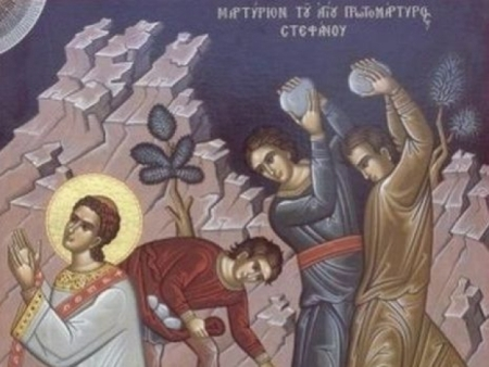Sf Stefan basilica.ro