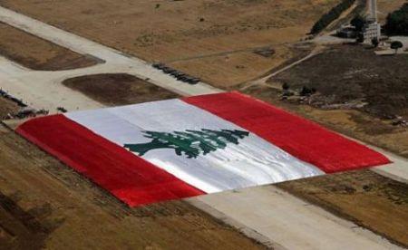 Liban drapel click.ro