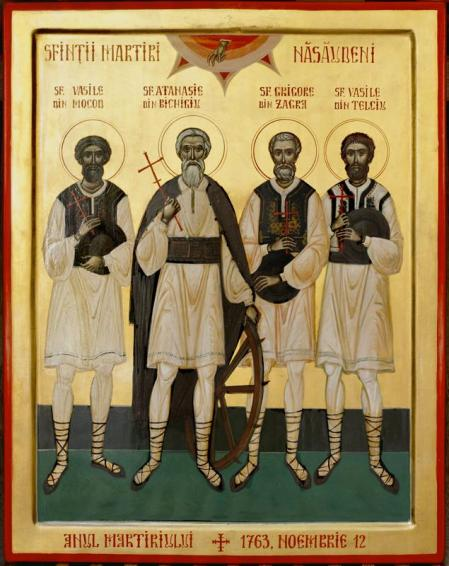Sf Martiri Nasaudeni basilicaro